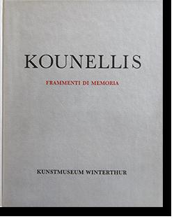 JANNIS KOUNELLIS: FRAMMENTI DI MEMORIA ヤニス・クネリス 作品集