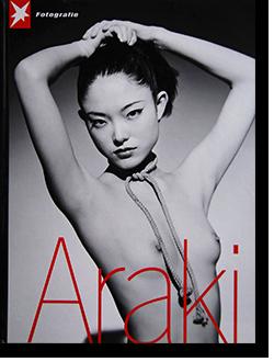 STERN Fotografie Portfolio No.56 Araki Nobuyoshi 荒木経惟 写真集 署名本 signed