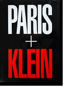 PARIS + KLEIN French Edition William Klein ウィリアム・クライン 写真集 未開封品 unopened