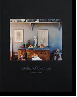 Atelier of Cezanne RISAKU SUZUKI 鈴木理策 写真集