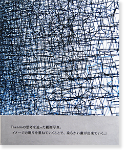 nendo ghost shadows KENICHI HIGUCHI ネンド ゴースト シャドウズ 佐藤オオキ 樋口兼一 写真