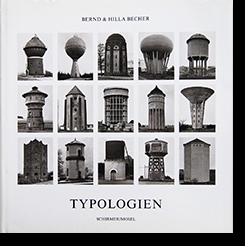 TYPOLOGIEN(TYPOLOGIES) Bernd & Hilla Becher タイポロジー ベルント & ヒラ・ベッヒャー 写真集