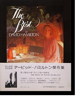 The Best of DAVID HAMILTON Japanese Edition デイヴィッド・ハミルトン 傑作集 日本語版