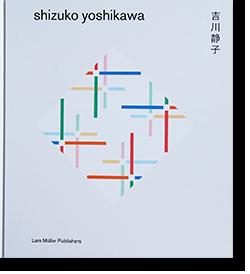 shizuko yoshikawa 吉川静子 作品集