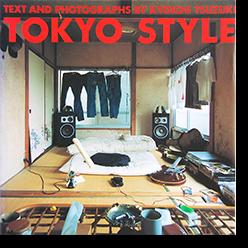 東京スタイル 第二刷 都築響一 写真集 TOKYO STYLE Second Printing Kyoichi Tsuzuki