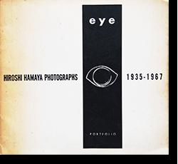 eye HIROSHI HAMAYA PHOTOGRAPHS 1935-1967 眼 濱谷浩 写真集 献呈署名本 inscribed