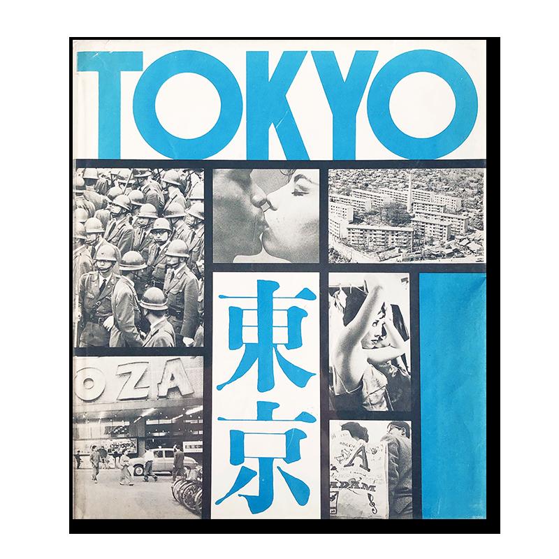 東京 名取洋之助 編 朝日新聞社 TOKYO edited by Younosuke Natori