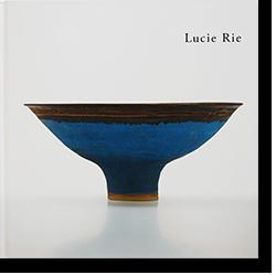 没後20年 ルーシー・リー展 2015年 展覧会カタログ Lucie Rie: A Retrospective