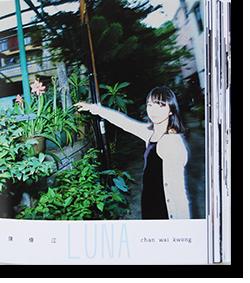 LUNA volume 6 Chan Wai Kwong ルナ 第6号 陳偉江 写真集 署名本 signed