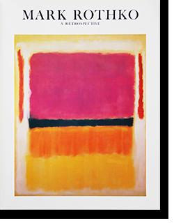 MARK ROTHKO, 1903-1970 A RETROSPECTIVE Diane Waldman マーク・ロスコ 作品集
