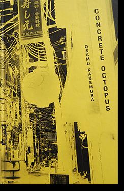 CONCRETE OCTOPUS Osamu Kanemura コンクリート・オクトパス 金村修 写真集 署名本 signed