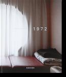 NORITAKE MINAMI: 1972 ノリタケ・ミナミ 写真集 署名本 signed