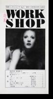 写真ワークショップ No.5 季刊 1975年 WORKSHOP No.5 1975