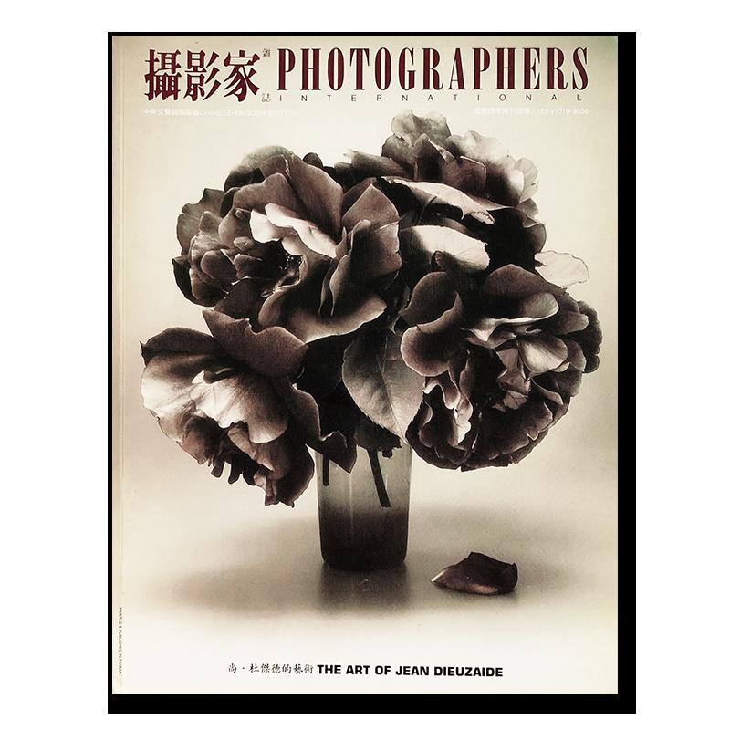 攝影家雜誌(撮影家雑誌) 1993年 第6期 阮義忠 編 PHOTOGRAPHERS INTERNATIONAL No.6 1993 JEAN DIEUZAIDE