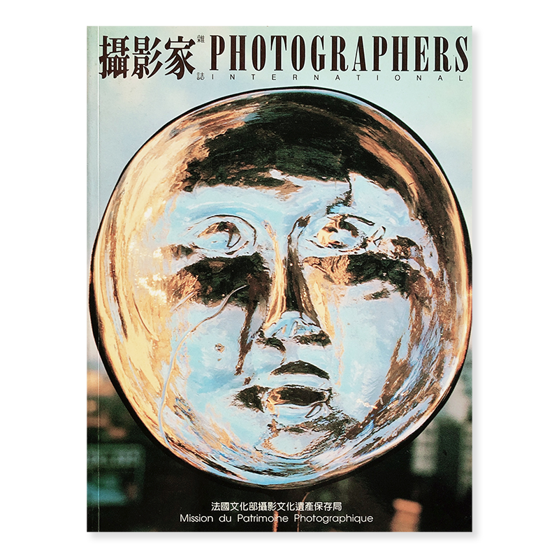 PHOTOGRAPHERS INTERNATIONAL No.13 1994 APRIL