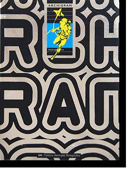 ARCHIGRAM Monographie Centre Georges Pompidou アーキグラム