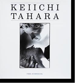 KEIICHI TAHARA Espace Photographique, Paris Audiovisuel 田原桂一 写真集