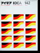 IDEA アイデア 142 1977年5月号 International Advertising Art ニューヨークの5人のイラストレーター