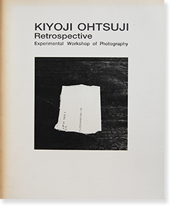 大辻清司 写真実験室 KIYOJI OHTSUJI Retrospective: Experimental Workshop of Photography