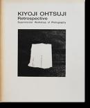 大辻清司 写真実験室 KIYOJI OHTSUJI Retrospective: Experimental Workshop of Photography