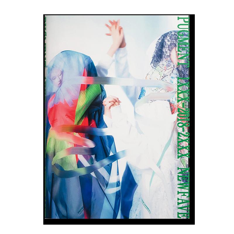 PUGMENT 1XXX-2018-2XXX photographed by Kenta Cobayashi