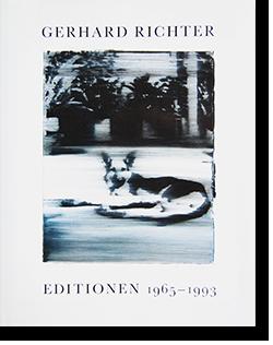 GERHARD RICHTER EDITIONEN 1965-1993 ゲルハルト・リヒター 作品集