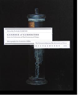 東京大学コレクション 写真家上田義彦のマニエリスム博物誌 CHAMBER of CURIOSITIES