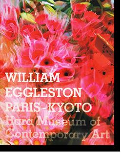 WILLIAM EGGLESTON:PARIS-KYOTO ウィリアム・エグルストン パリ-京都