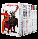 フォトグラフィカ 全21巻揃 PHOTOGRAPHICA complete 21 volume set