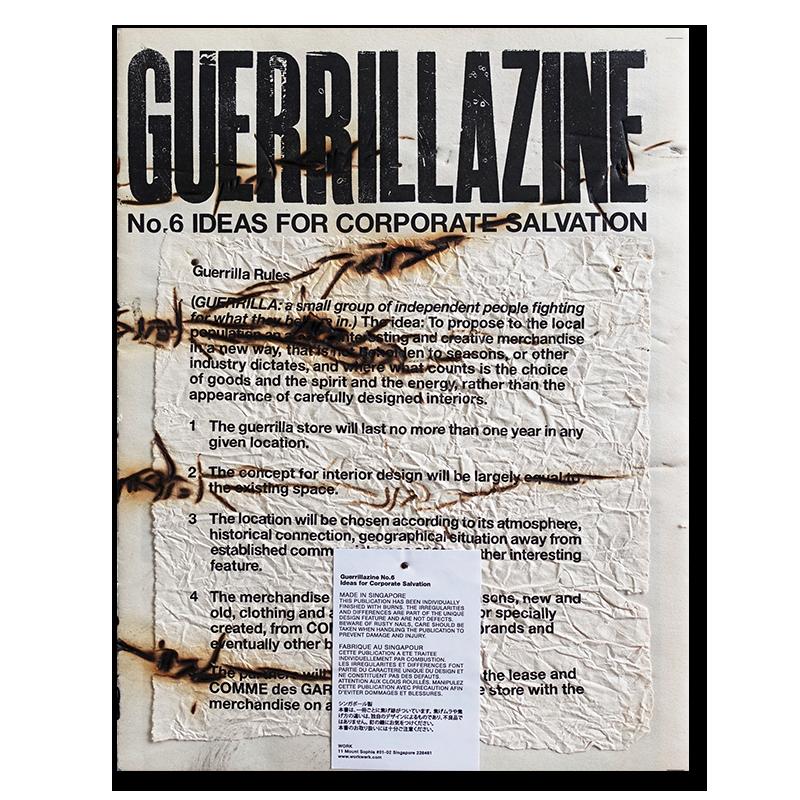 GUERRILLAZINE No.6 IDEAS FOR CORPORATE SALVATION Werk Magazine 新品未開封品 unopened