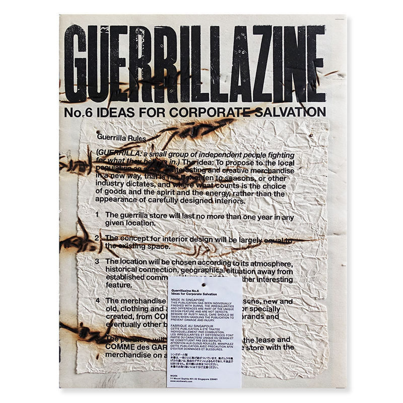 GUERRILLAZINE No.6 IDEAS FOR CORPORATE SALVATION Werk Magazine 新品未開封品 unopened