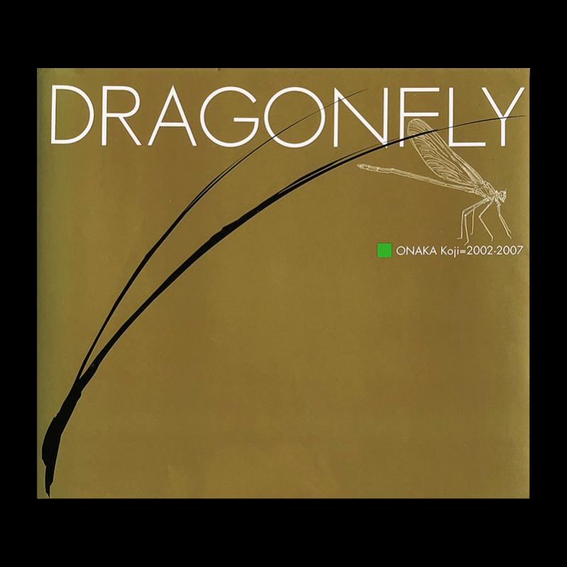 DRAGONFLY Onaka Koji 2002-2007 *signed copy