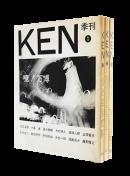 季刊 KEN 全3巻揃 東松照明 他 KEN Magazine complete 3 volume set SHOMEI TOMATSU etc..