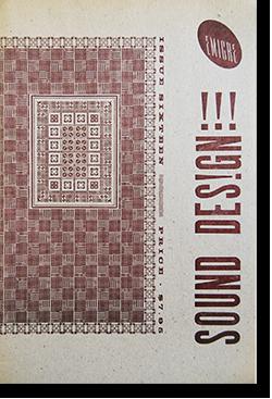 EMIGRE Magazine issue #16 Sound Design エミグレ 16号