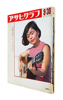 <img class='new_mark_img1' src='https://img.shop-pro.jp/img/new/icons7.gif' style='border:none;display:inline;margin:0px;padding:0px;width:auto;' />アサヒグラフ 森山大道 雑誌連載 4巻セット Asahi graph DAIDO MORIYAMA magazine work 4 volume set 1966-1967