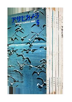 アサヒカメラ 森山大道 雑誌連載 6巻セット Asahi Camera DAIDO MORIYAMA magazine work 6 volume set 1968-1973