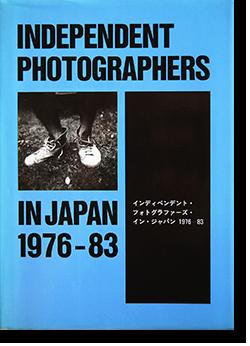 インディペンデント・フォトグラファーズ・イン・ジャパン 1976-83 INDEPENDENT PHOTOGRAPHERS IN JAPAN 1976-83