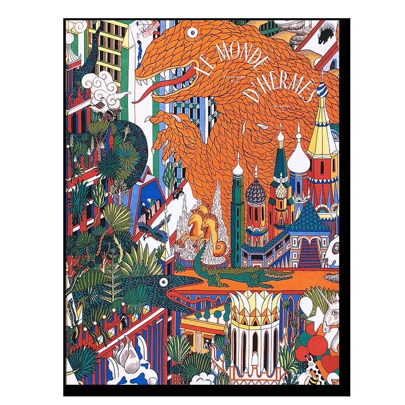 エルメスの世界 第74号 2019年春夏号 日本語版 LE MONDE D'HERMES Numero 74 Printemps Ete