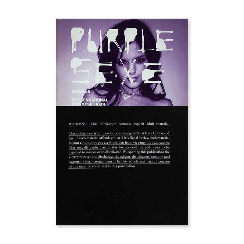 Purple Sexe Issue #9 2008<br>パープル セックス 2008年 第9号
