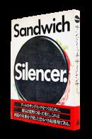 サンドイッチサイレンサー 浅葉克己 加納典明 倉俣史朗 他 Sandwich Silencer KATSUMI ASABA, SHIRO KURAMATA etc.