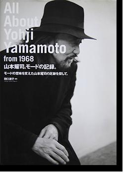 All About Yohji Yamamoto from 1968 山本耀司。モードの記憶。モードの意味を変えた山本耀司の足跡を探して。