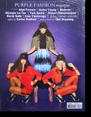Purple Fashion Magazine volume 3, issue 17 Spring/Summer 2012 パープルファッション 2012年17号 新品未開封 unopened