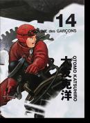 COMME des GARCONS × OTOMO KATSUHIRO 2013 No.14 コム デ ギャルソン×大友克洋 DM