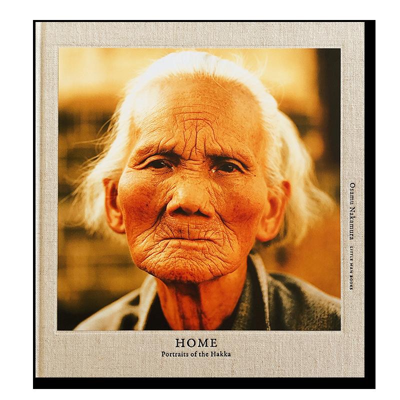 HOME Portraits of the Hakka OSAMU NAKAMURA 中村治 写真集 署名本 signed