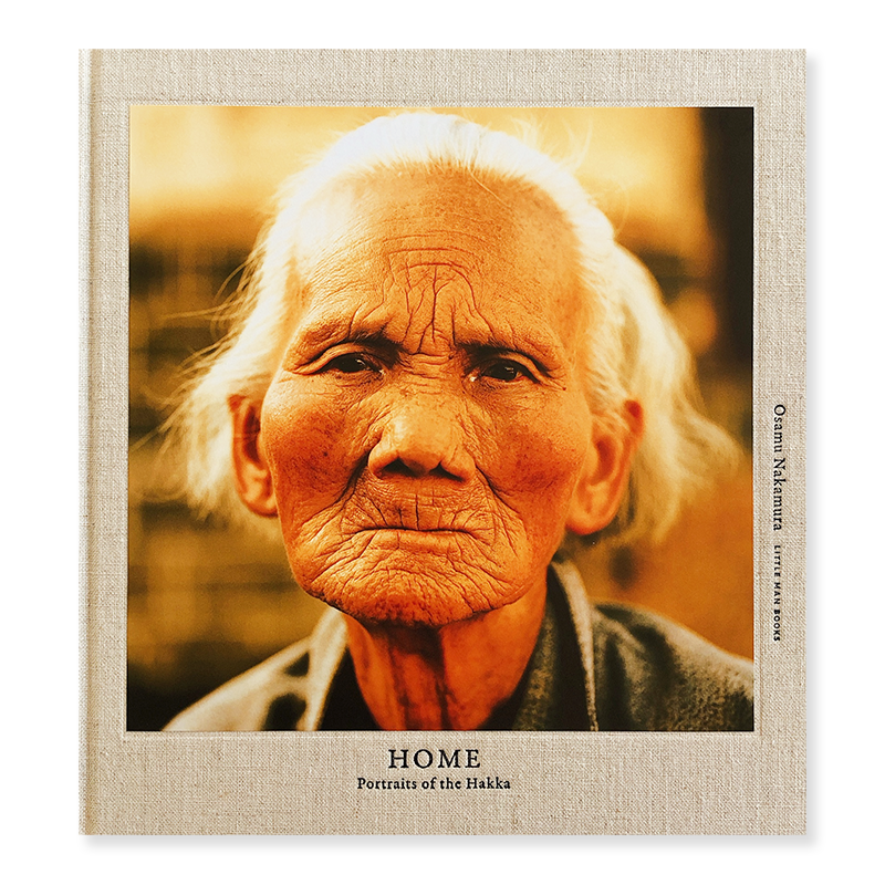 HOME Portraits of the Hakka by OSAMU NAKAMURA *signed