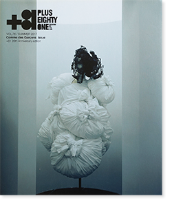 +81 PLUS EIGHTY ONE vol.76 summer 2017 Comme des Garcons issue コムデギャルソン 特集