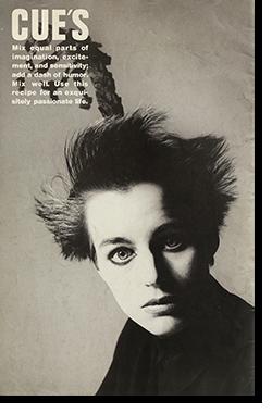 CUE'S Vol.1 April 1986 Special: FACE 創刊号