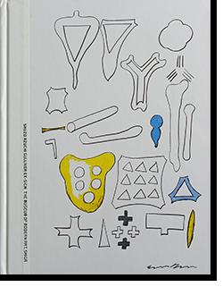 SHUZO AZUCHI GULLIVER: EX-SIGN シュウゾウ・アヅチ・ガリバー 展覧会カタログ
