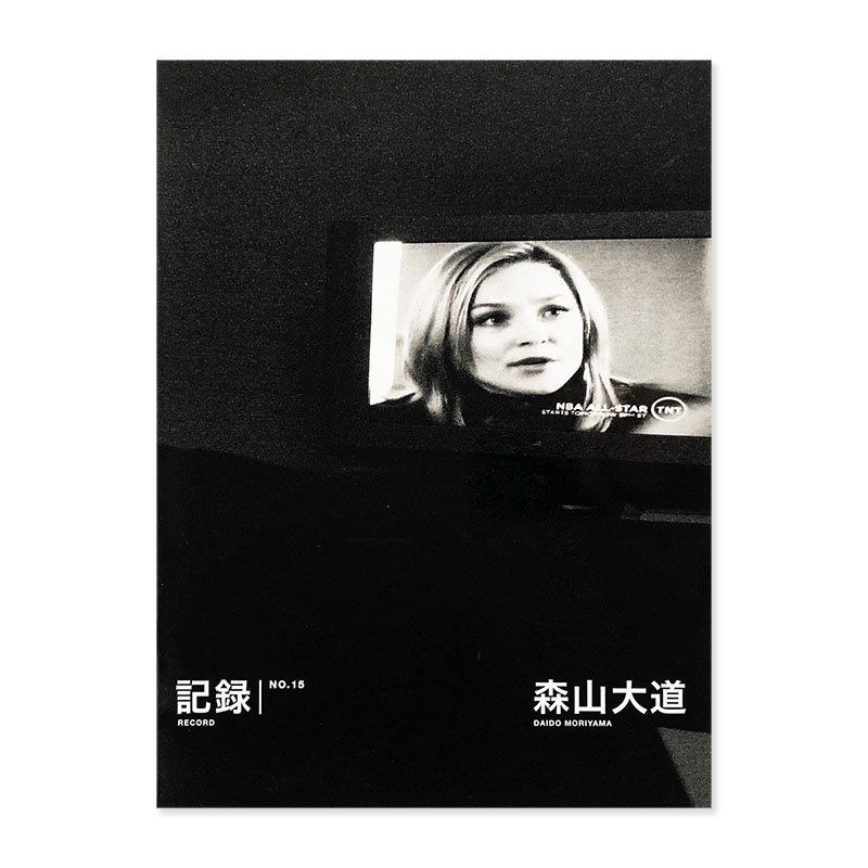 RECORD No.15 Daido Moriyama *signed<br>記録 第15号 森山大道 *署名本