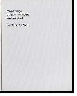 magic village COSMIC WONDER Yukinori Maeda コズミックワンダー 前田征紀 Purple Books / MU